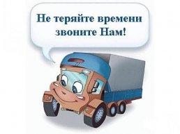 Услуги грузчиков в Красноярске
