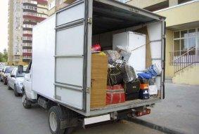 коробки из Саяногорск в