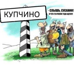 Переезд в Питер из Москвы