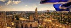 Переезд в Израиль: трудности